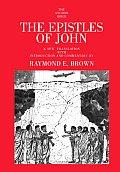 Anchor Bible The Epistles Of John
