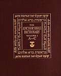 Anchor Bible Dictionary Volume 1 A C