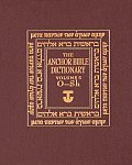 Anchor Bible Dictionary #5: The Anchor Bible Dictionary, Volume 5