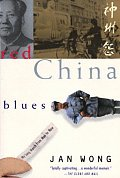 Red China Blues