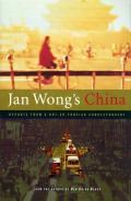 Jan Wongs China