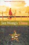 Jan Wongs China