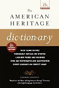 American Heritage Dictionary Fourth Edition