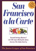 San Francisco a la Carte Cover