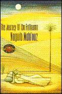 Journey Of Ibn Fattouma