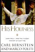 His Holiness John Paul II