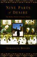 Nine Parts Of Desire The Hidden World