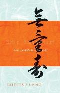 Shin Buddhism: Bits of Rubble Turn into Gold