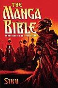 Bible NIV Todays Manga Bible From Genesis To Revelation
