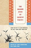 Anchor Book of Chinese Poetry From Ancient to Contemporary the Full 3000 Year Tradition