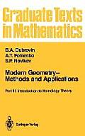 Modern Geometry Methods and Applications: Part III: Introduction to Homology Theory