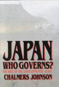 Japan Who Governs The Rise Of The Develo