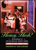 Honey Hush