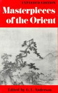 Masterpieces Of The Orient