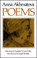 Poems (83 Edition)