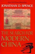 Search For Modern China 1st Edition