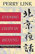 Evening Chats in Beijing