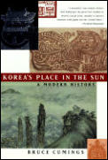 Koreas Place In The Sun A Modern History