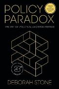 Policy Paradox (3RD 12 Edition)