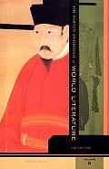 Norton Anthology Of World Literature Second Edition Volume B 100 1500