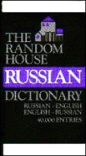 Random House Russian Dictionary Russian English