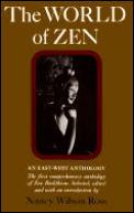 World Of Zen