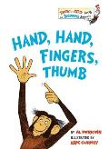 Hand, Hand, Fingers, Thumb (Bright & Early Book)