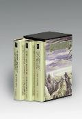 Lord of the Rings Boxed 3 Volumes
