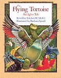 The Flying Tortoise: An Igbo Tale Cover