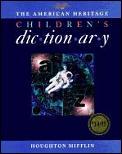 Childrens Dictionary