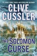 Sam and Remi Fargo Adventure #7: The Solomon Curse