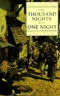 Thousand Nights & One Night #3: Book of the Thousand Nights and One Night