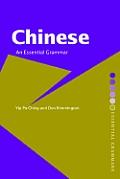 Chinese An Essential Grammar