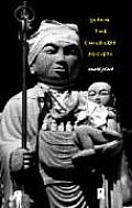 Japan The Childless Society The Crisis O