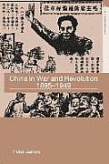 China In War & Revolution 1895 1949