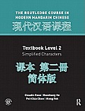 Routledge Course in Modern Mandarin Chinese Level 2 (11 Edition)
