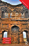 Colloquial Urdu: The Complete Course for Beginners (Colloquial)