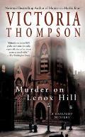 Murder On Lenox Hill Gaslight Mystery