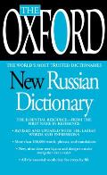 Oxford New Russian Dictionary : Russian-english/english-russian ((Rev)07 Edition)