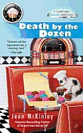 Cupcake Bakery Mystery #3: Death by the Dozen Cover