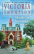 Gaslight Mystery #17: Murder on Amsterdam Avenue