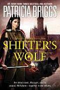 Shifters Wolf Masques & Wolfbane Unitary Edition