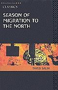 Season of Migration Classic Edition