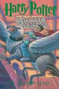 Harry Potter and the Prisoner of Azkaban (Harry Potter #3) Cover