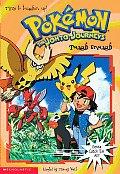 Pokemon 27 Tough Enough