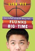 Stanford Wong Flunks Big Time