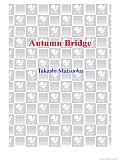 Autumn Bridge Cover