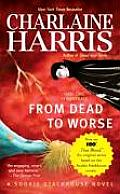 From Dead to Worse: Sookie Stackhouse #8 Cover