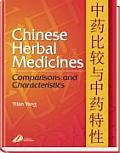 Chinese Herbal Medicines: Comparisons and Characteristics Cover