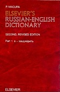 Elsevier's Russian-English Dictionary